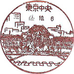 007_東京中央_231006.jpg