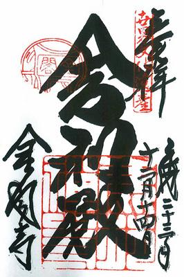 05_金閣寺.jpg