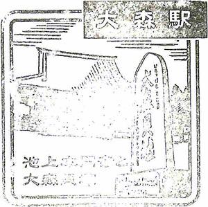 111111_JR大森駅_077.jpg