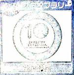 120319_鉄ぐるっ埼玉鉄道博物館_058.jpg