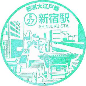 120322_都営大江戸線新宿駅_099.jpg