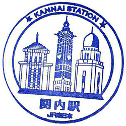 120329_JR関内駅_102.jpg