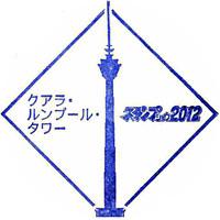 120427_スタンプショウ2012-5_080.jpg