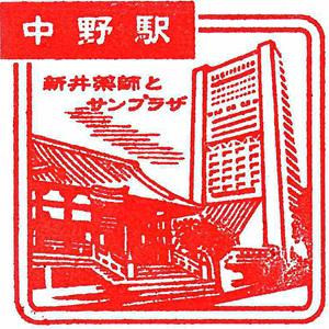 120508_JR中野駅_113.jpg