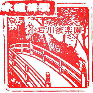120508_JR水道橋駅_112.jpg