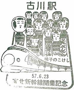 120511_古川駅_088.jpg