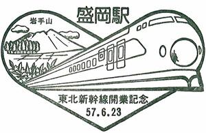 120511_盛岡駅_091.jpg