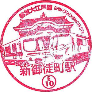 120606_都営大江戸線新御徒町駅_118.jpg