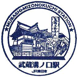 120612_JR武蔵溝ノ口駅_119.jpg