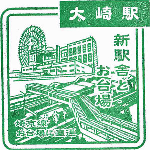 120615_JR大崎駅_122.jpg