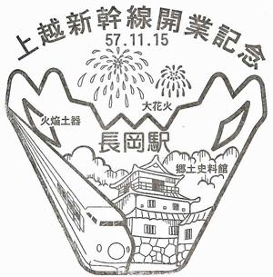 120625_長岡駅_100.jpg