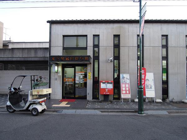 121103_盆栽町郵便局.jpg
