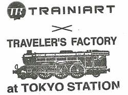 121110_TRAVELERS-FACTORY_109.jpg