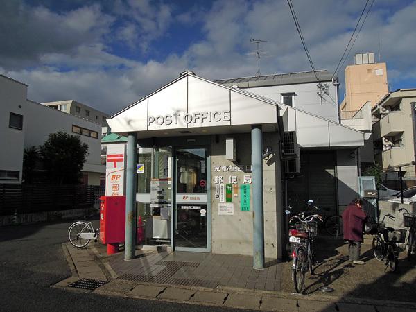 121203_京都桂西口郵便局.jpg