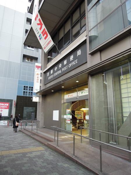 121206_京都中央郵便局.jpg