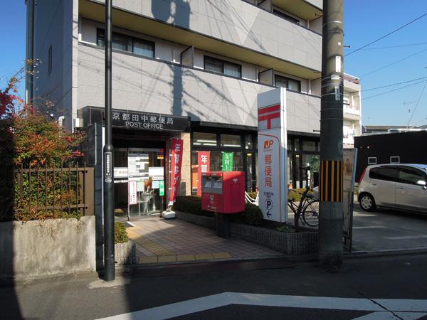 121225_京都田中郵便局.jpg