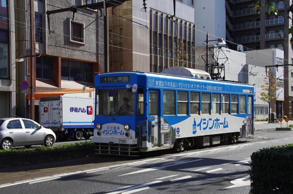 131211_7100形.JPG