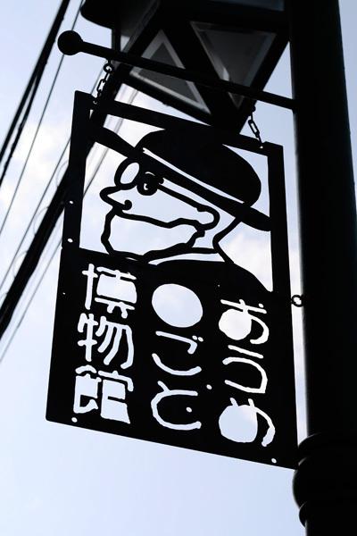 140117_青梅2.jpg