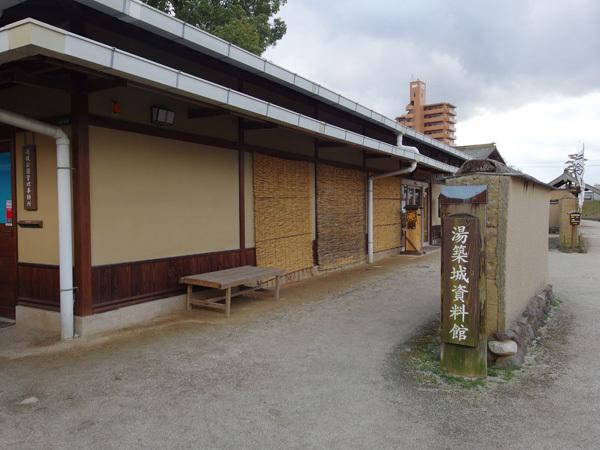 141217_湯築城史料館.JPG