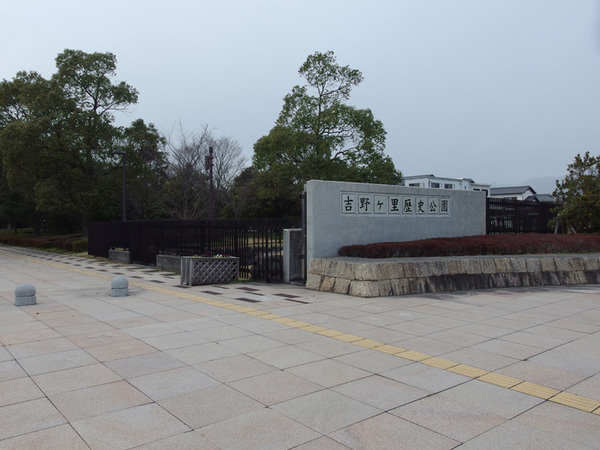 160229_吉野ヶ里1.jpg