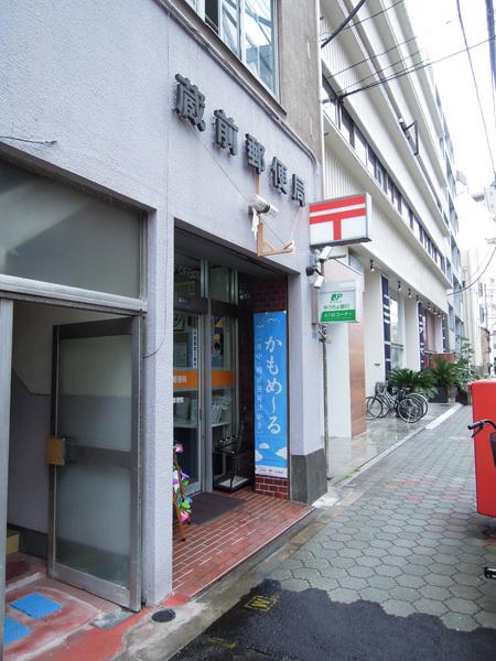 160314_蔵前郵便局.JPG