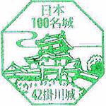 42_掛川城_13.jpg
